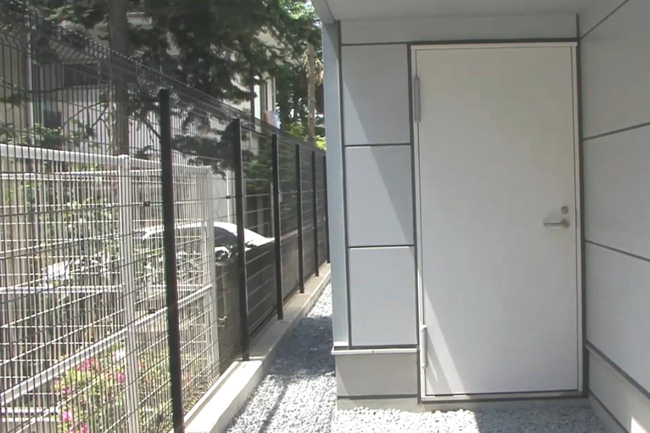 Condo (Tokyo, Japan)