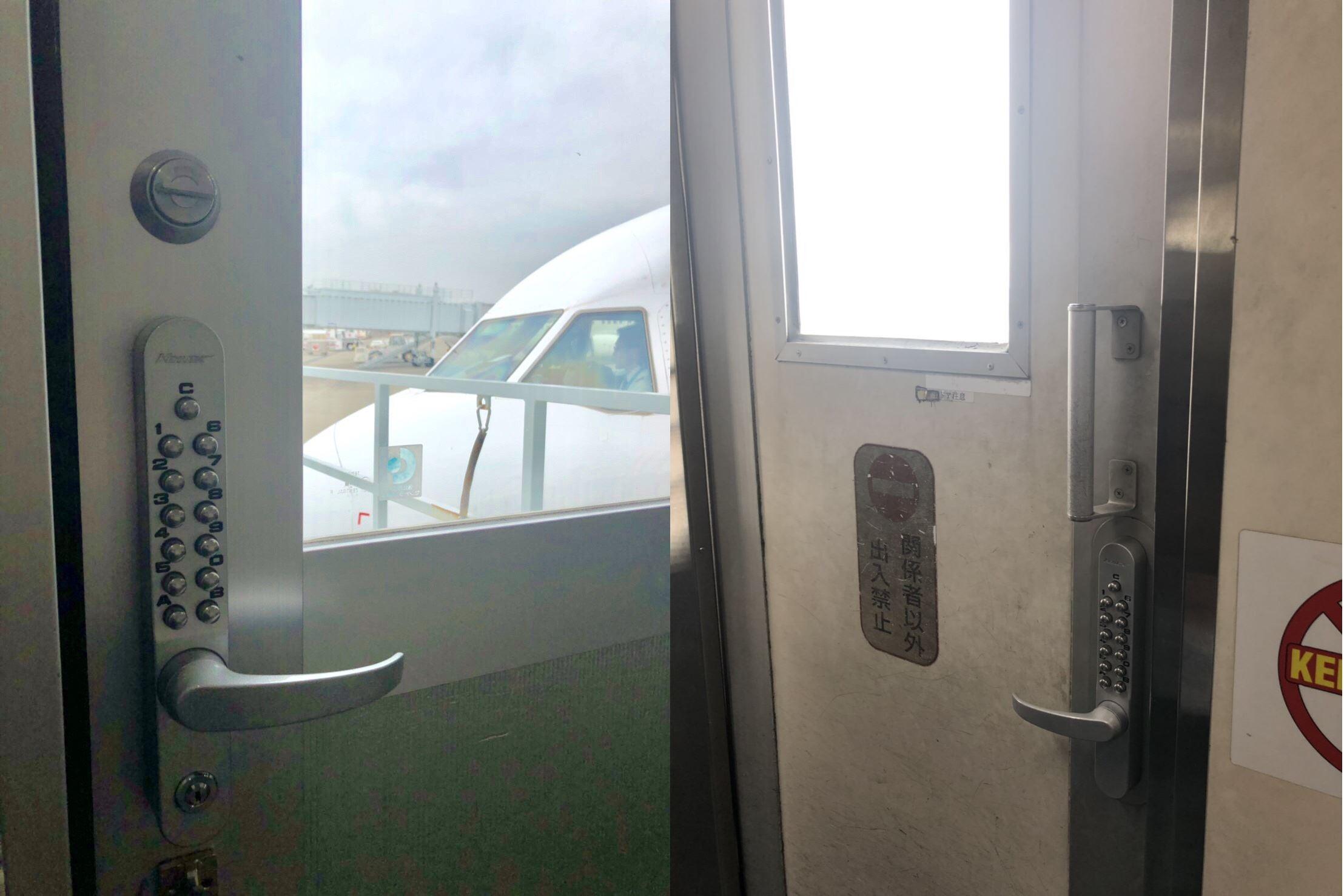 Tokyo Int'l Airport